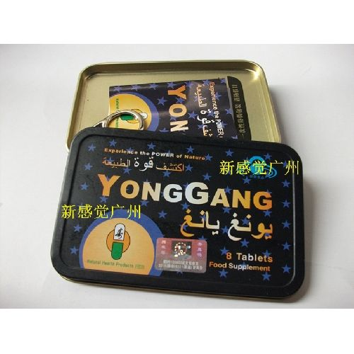 yonggang(750mg*8 Tablets),herbal enhancement products