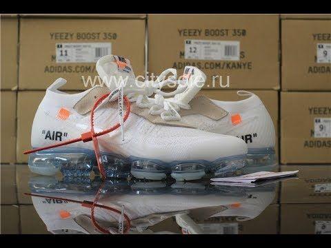 bf2661857f PK God Off White x Nike Air VaporMax White Ready to Ship from CitySole.RU  www.citysole.ru/.