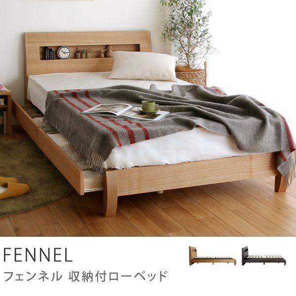 布団で使えるすのこベッド Cube 高さ3段階タイプ 家具・インテリア通販 Re:CENO【リセノ】