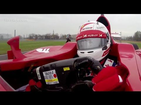 Onboard lap with Vettel in Fiorano - YouTube