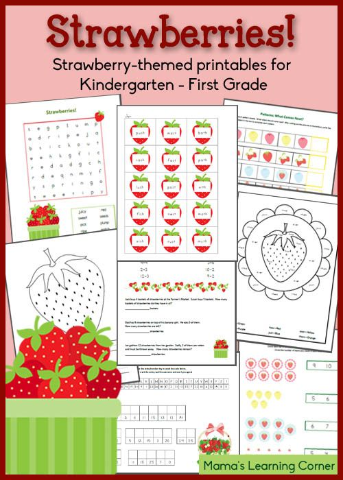Free Strawberry Worksheets for Kindergarten - First Graders