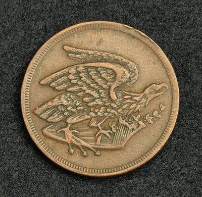 American Civil War Tokens - One Cent Trade Token, Pittsburgh Gazette Newspaper, 1863.