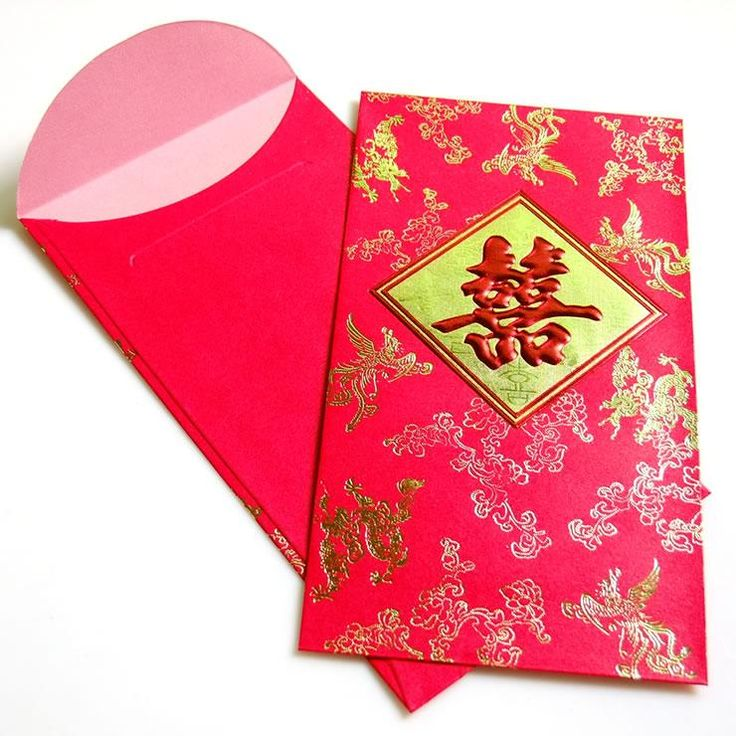 17 Best images about red chinese envelopes on Pinterest