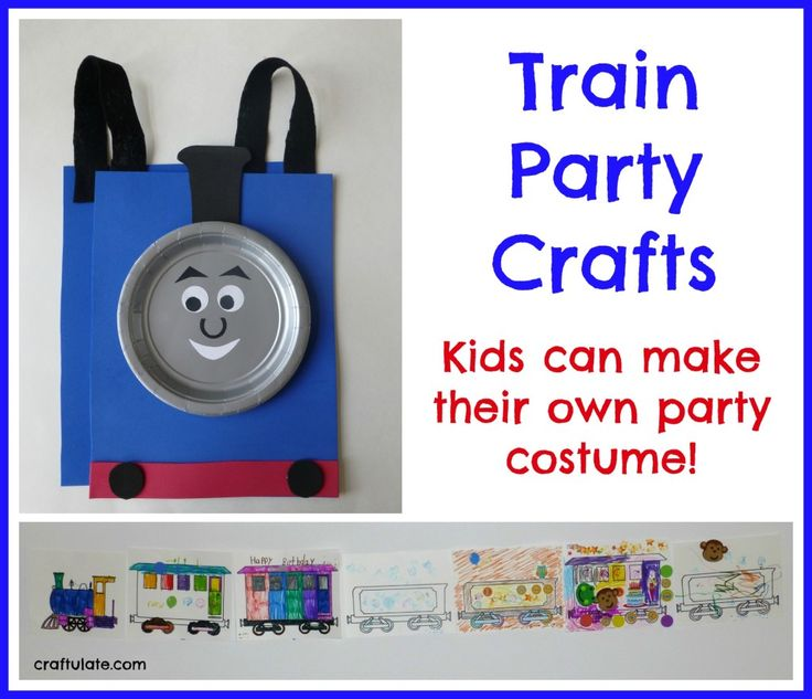 Train Party Crafts- Ideas for crafts, food and more for a train themed birthday party from Craftulate!