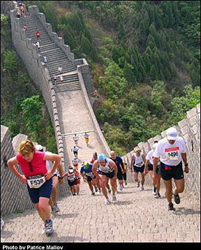 The Great Wall Marathon® is a tough, beautiful and definitely extraordinary experience. The 5164 steps of the Great Wall will put your physique to the test, and the breathtaking surroundings of Tianjin Province will compete with your tired muscles for attention.    i need a passport....
