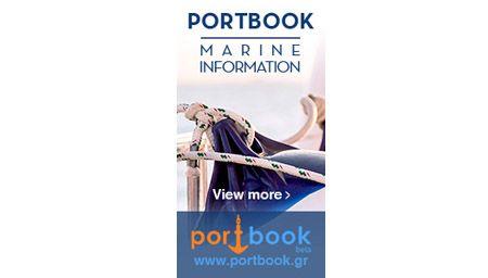 Marine Info - Greece  | Portbook.gr