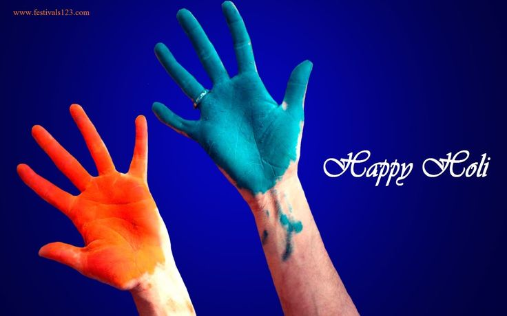 Holi Top Best Quotes Wishes SMS Message http://www.festivals123.com/2016/02/top-15-best-wishes-for-holi.html