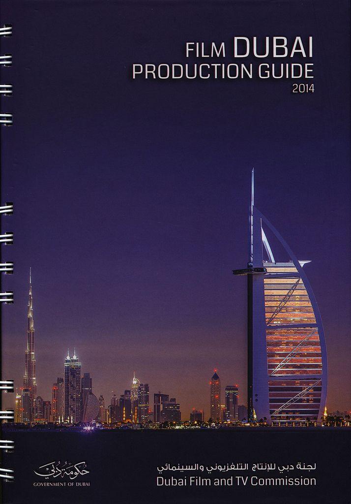 https://flic.kr/p/sRxp1F | Film Dubai Production Guide 2014_1, United Arab Emirates | tourism travel brochure | by worldtravellib World Travel library