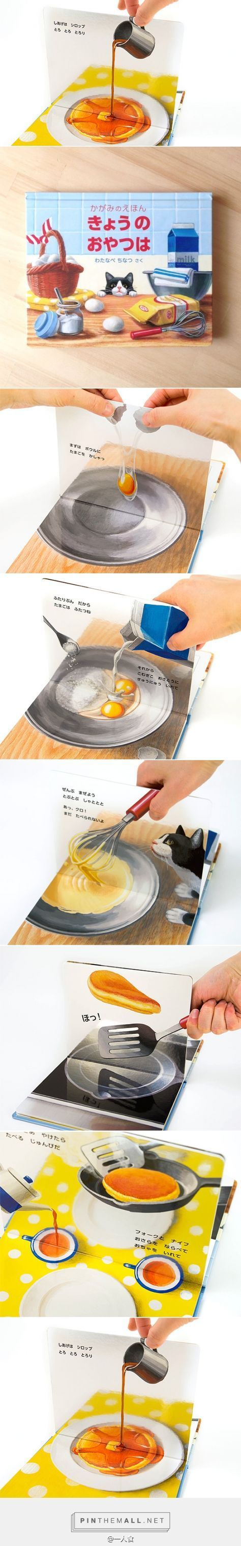 谁说纸质书已死?造本作家渡边千夏的作品《きょうのおやつは》(今日的零食)就相当有趣啊!