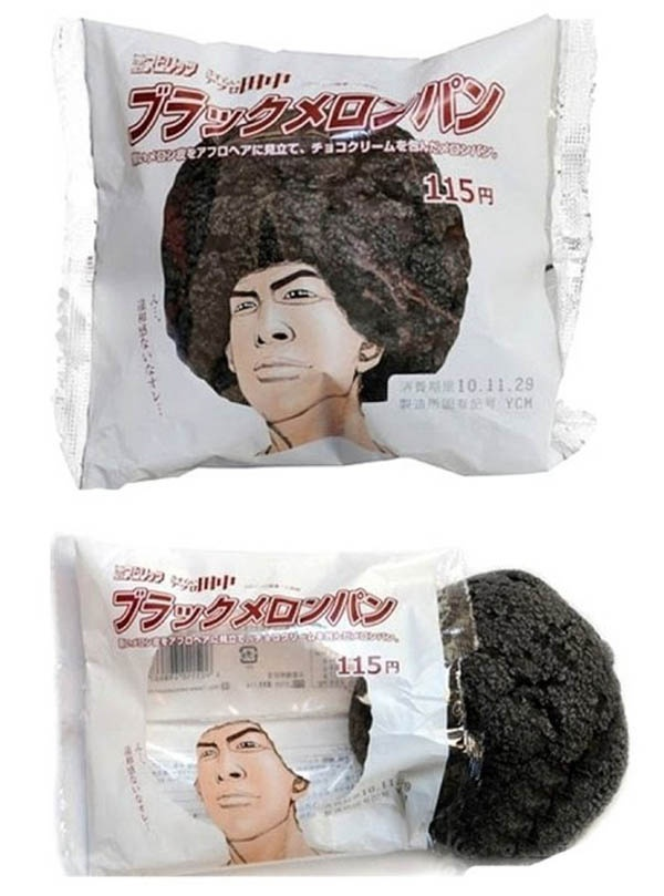 Best Muffin ever with some amazing advertising