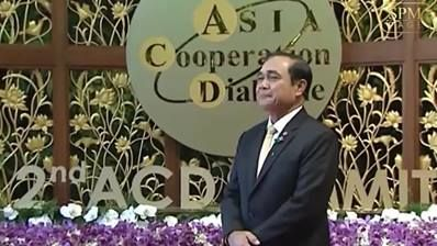 Re-broadcast: Samdech Techo Hun Sen, Prime Minister of Cambodia attended Asia Cooperation Dialogue in Bangkok, Thailand on October 9-10, 2016.