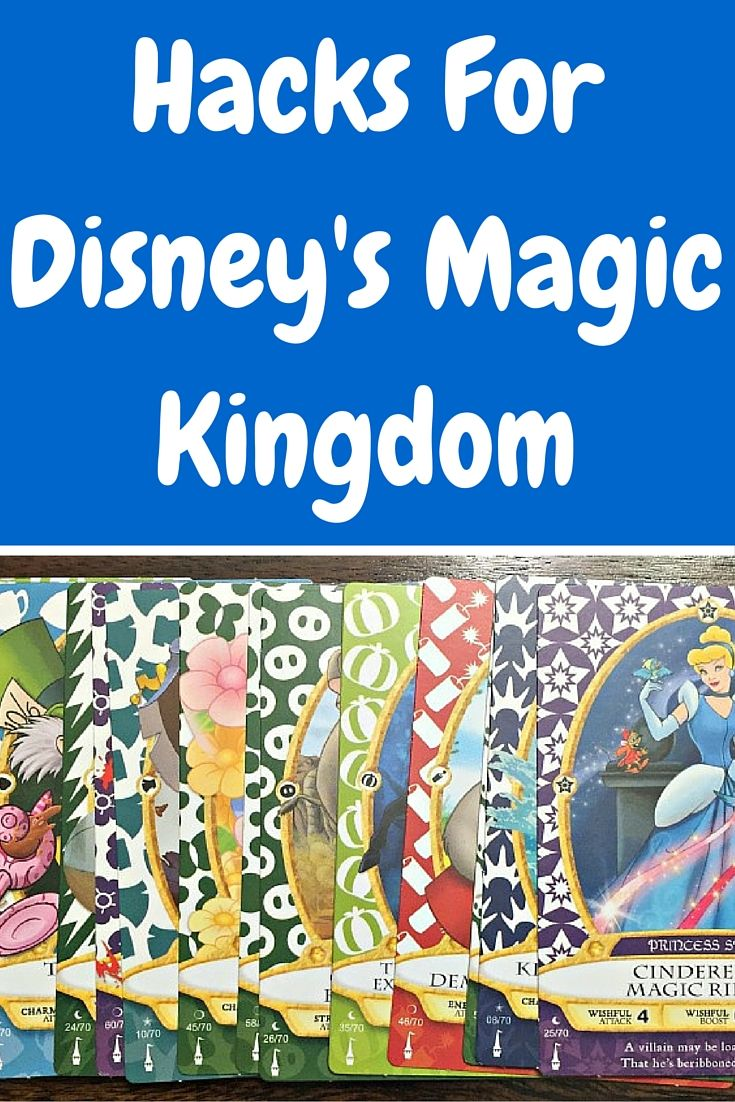 Check out our list of hacks for Walt Disney World's Magic Kingdom theme park. Did you even know about the Sorcerer's of the Magic Kingdom collector card game?