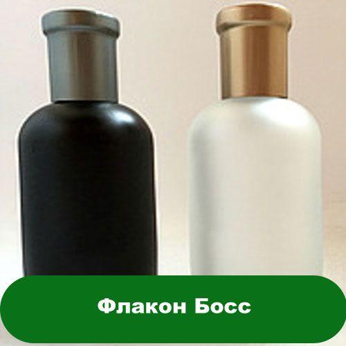 Металлический флакон со спреем. Отличная упаковка для мужских духов и туалетной воды. https://xn----utbcjbgv0e.com.ua/flakon-boss-110-ml-10-sht.html #мылоопт #мыло_ #красота #польза #мыло_опт #наклейки  #декор #для_мыла #мыловарение #всё_для_мыла #праздники #подарки #для_детей #красота #рукоделие