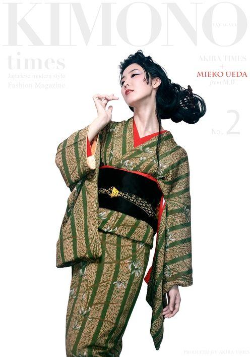 Yumeji Times ~ Yumeji Takehisa Style ~ Kimono Times + Mieko Ueda no2