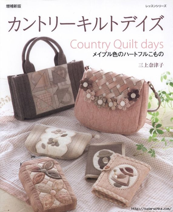 Fabric and Sewing Craft - Patchwork and general sewing of bags and purses. Many designs.