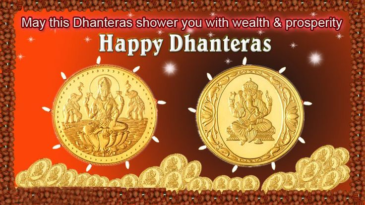 May Dhanteras Festival. Wishing you with Wealth & Prosperity As you journey towards greater  #HappyDhanteras