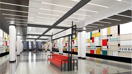 Станция метро «Румянцево» откроется этим летом.