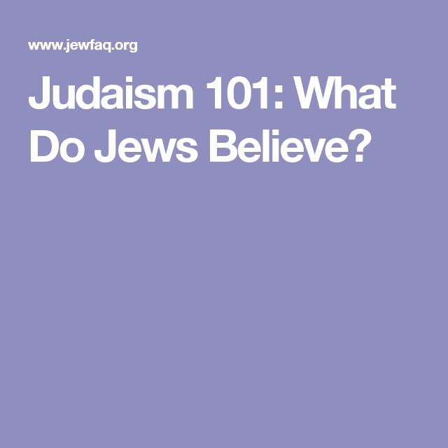 35 best special things images on pinterest what is the jewish way to congratulate someone this page provides a list of common jewish expressions and greetings along with their explanations m4hsunfo