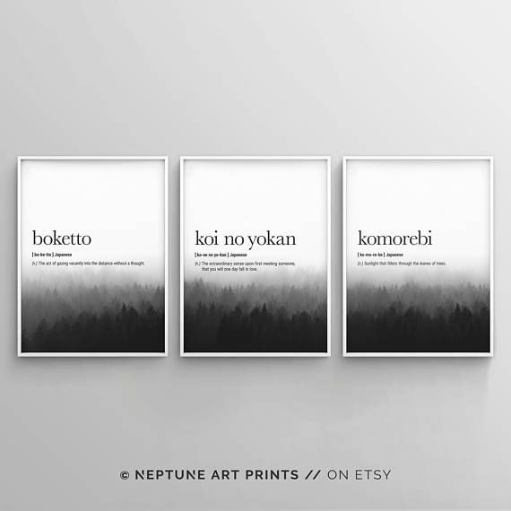 Koi No Yokan (Japanese) Definition - The extraordinary sense upon first meeting someone, that you will one day fall in love. ** Each definition print has a different background forest image ** Koi No Yokan Definition Prints, Japanese Definition Wall Art, Love Definition,