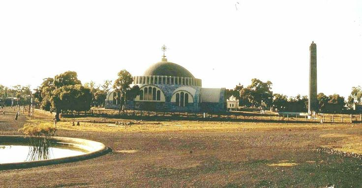 The Church of Our Lady Mary of Zion Axum 1966 Ethiopia
