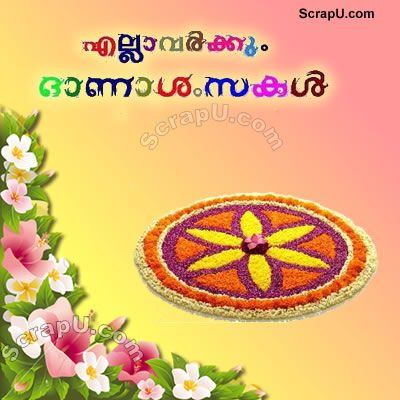 about onam in malayalam Share this on whatsapphere is a collection of onam wishes in malayalam if you are looking for beautiful onam messages in malayalam then you can [.