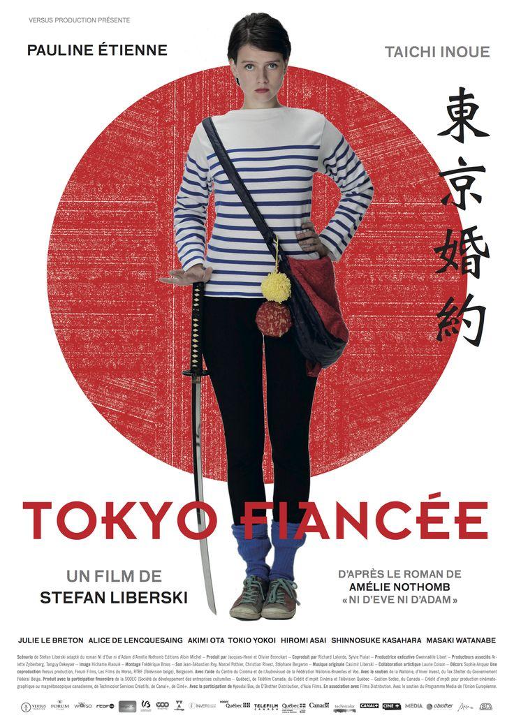 okyo Fiancée
