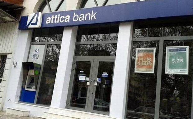 Η ΜΟΝΑΞΙΑ ΤΗΣ ΑΛΗΘΕΙΑΣ: ATTICA BANK: ΠΑΝΕ ΝΑ ΦΤΙΑΞΟΥΝ ΤΗΝ ΑΡΙΣΤΕΡΗ ΤΡΑΠΕΖΑ...