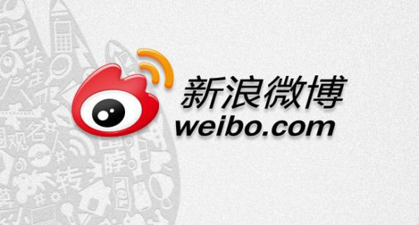 Sina Weibo Posts Lead To The Arrest Of Chinese Users -  [Click on Image Or Source on Top to See Full News]