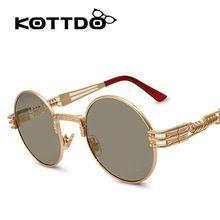 nouvelle arrivee d7040 c8ad8 lunette de soleil luxe homme