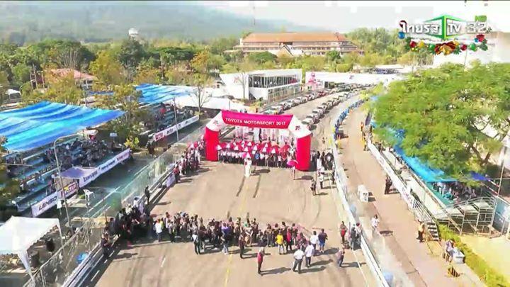 Live : MOTORSPORT SPIRIT TO WIN 01 ม.ค. 61 — https://www.facebook.com/thairath/videos/10156468903702439/ #hellokitty #sanrio#biggestfan #novelty #toys #clothing