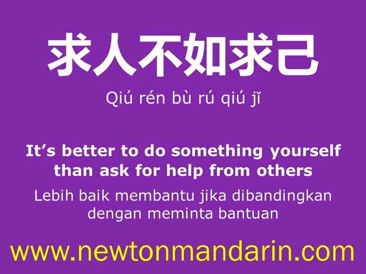 newtonmandarin.com: Giving is better than asking