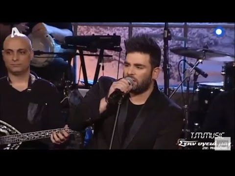 Παντελής Παντελίδης - Live - Παραμονή Χριστουγέννων 24/12/15 - YouTube