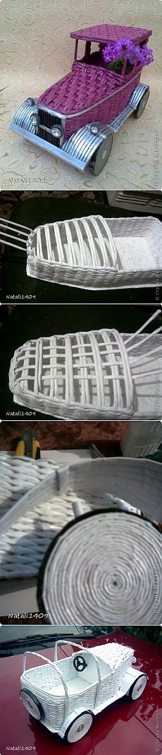 Ретро автомобиль. Плетение из газетных трубочек. Обсуждение на LiveInternet - Российский Сервис Онлайн-Дневников