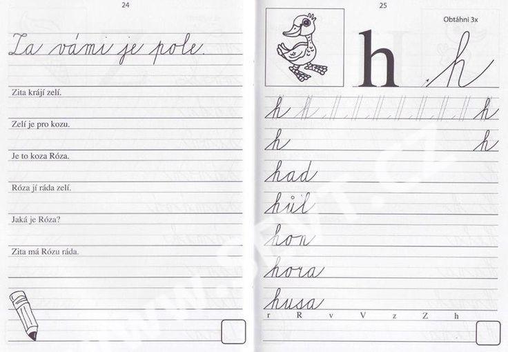 Písanka pro 1. ročník základní školy, pro žáky