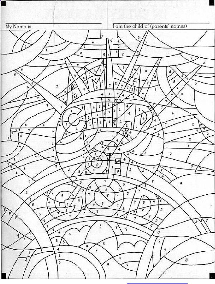 coloring pages phycial activites - photo#34