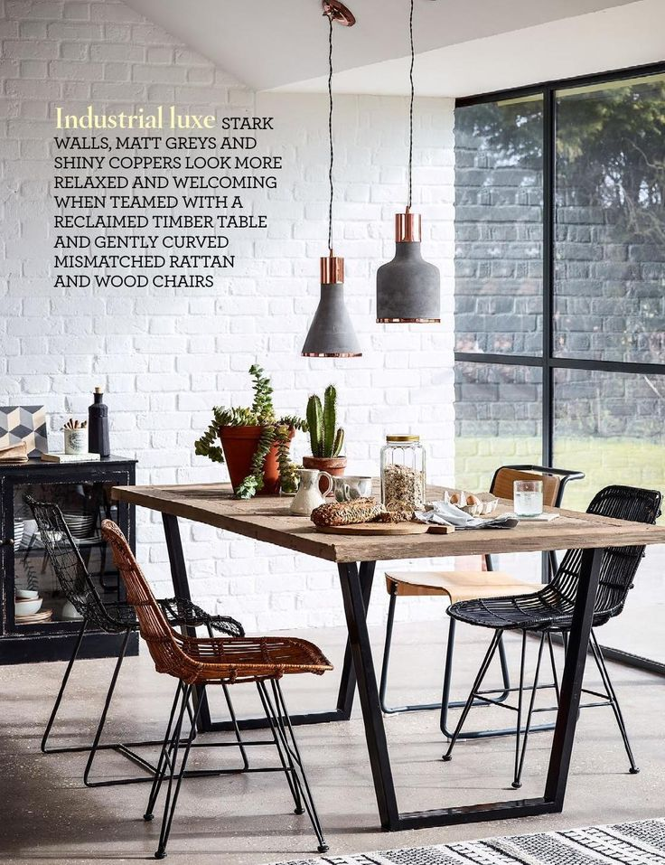 Modern industrial dining area