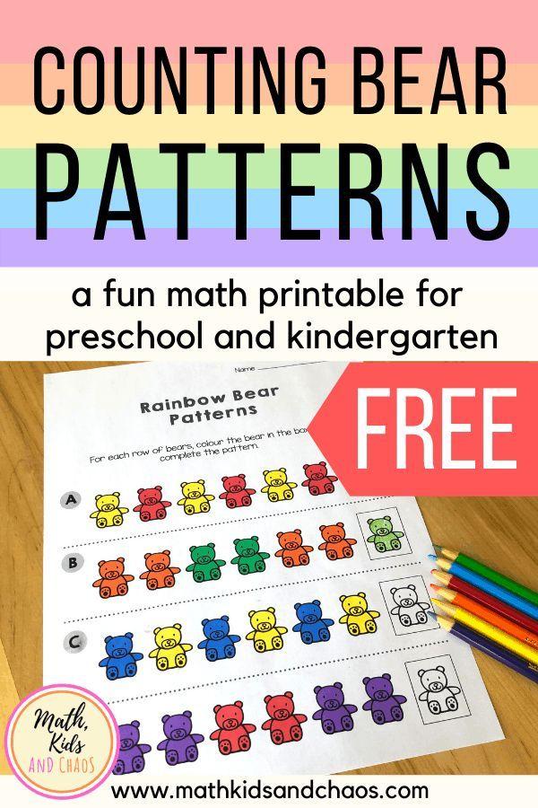 Free Bear Themed Printable Worksheets Teachersmag Com Bear Theme Preschool Free Preschool Printables Preschool Worksheets