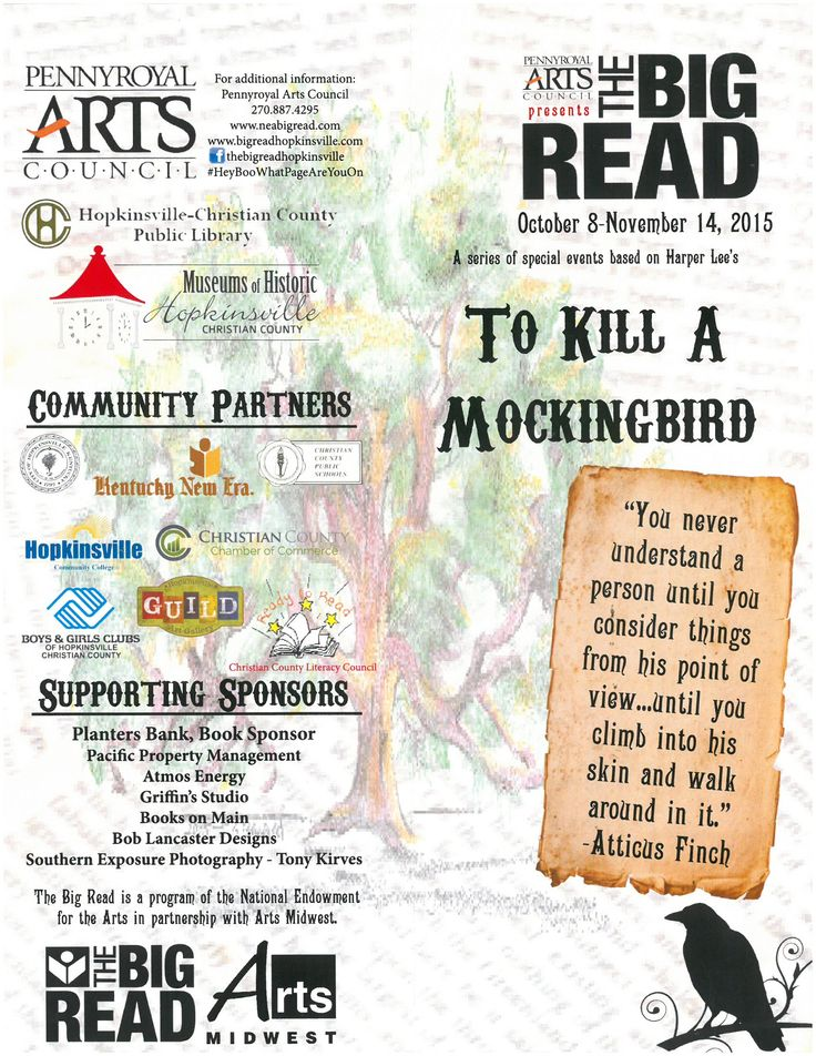 To kill a mockingbird transitions of