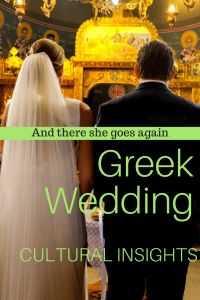 Greek weddings are a beautiful celebration of love and matrimony. Here we share our cultural experiences of a friend's fun greek wedding in Larissa, Greece! #Greece #Greekwedding #Culture #Travel