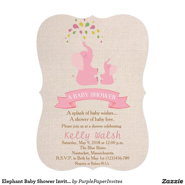 baby shower bbq invitation templates%0A Elephant Baby Shower Invitations Burlap