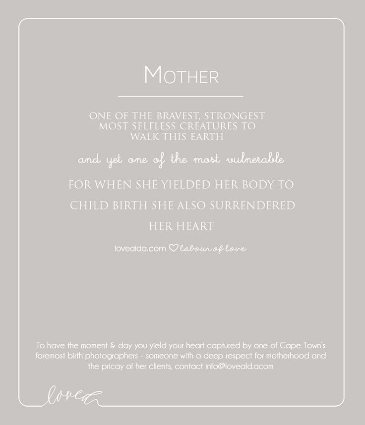 Mother Proverb by by www.lovealda.com #capetownbirthphotographer #mother #child #proverb
