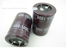 Free shipping 5pcs 450V1000UF 35x60mm 1000UF 450V aluminum electrolytic capacitor