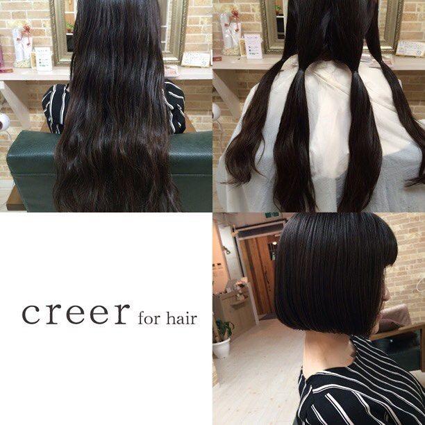 ヘアドネーション 責任持ってお送りさせて頂きます ボブスタイルもとてもお似合いでした( ) #美容室 #creer_for_hair#鹿児島市#鴨池#ヘアドネーション#40センチカット #撮影モデル募集中 #サロンモデル募集中