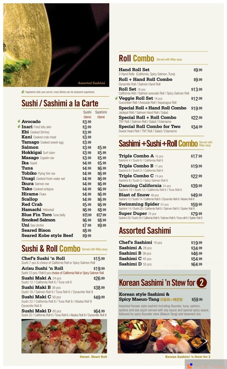 288 best images about restaurant menus of toronto on pinterest for Arisu japanese cuisine