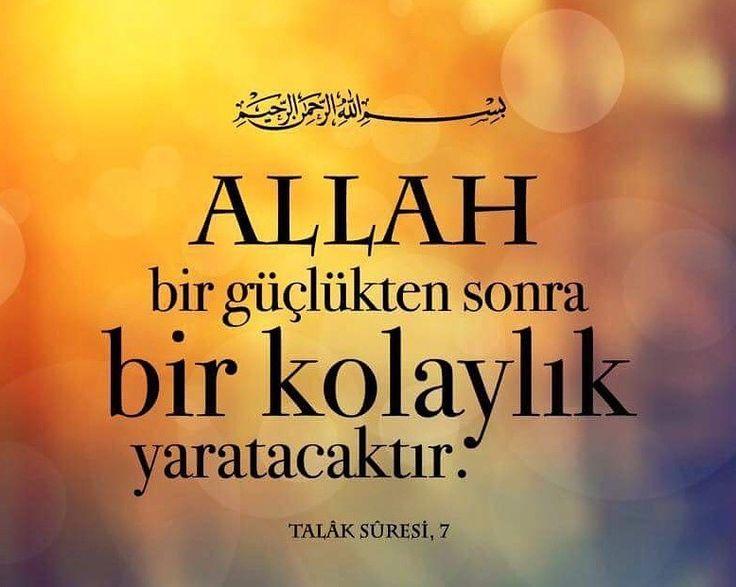 Allah bir güçlükten sonra bir kolaylık yaratacaktır.  [Talak / 7]  #ayetler  #güçlü #kolay #yaratılış #dua #amin #islam #ilmisuffa