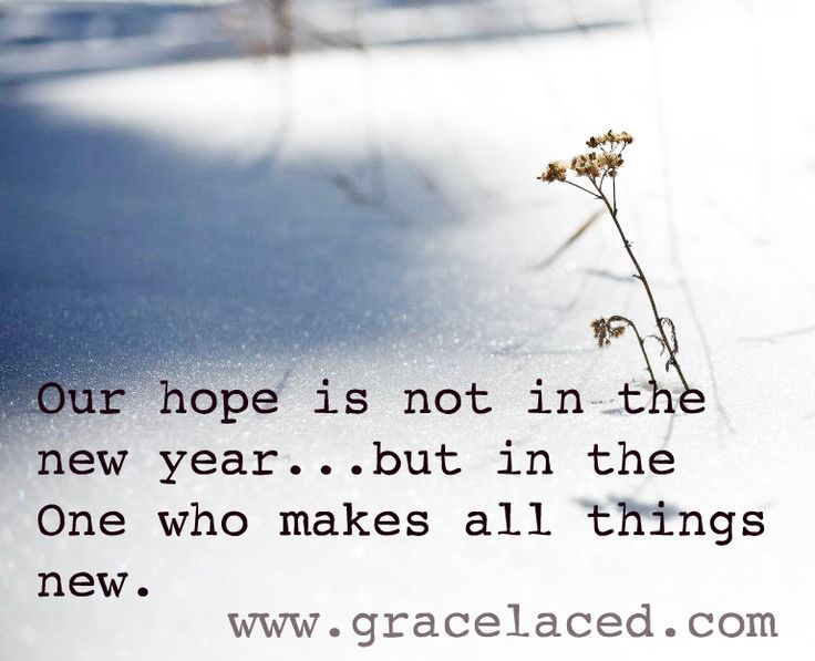 A new year doesn't mean that everything resets...our hope is not in 2013, but in Him who makes all things new...(last post of 2012 and link up) | gracelaced.com