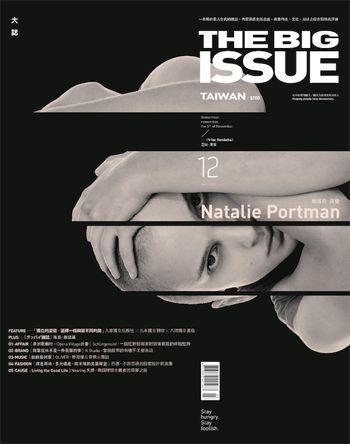 bigissue:THE BIG ISSUE 大誌雜誌  3月號 第 12 期出刊 - 樂多日誌 2011年3月1日 出刊