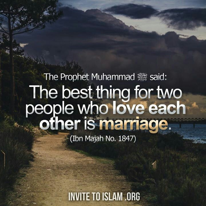 Islamic Quotes For Death Of A Loved One: The Real Selfless Love Comes Afyer Marriage