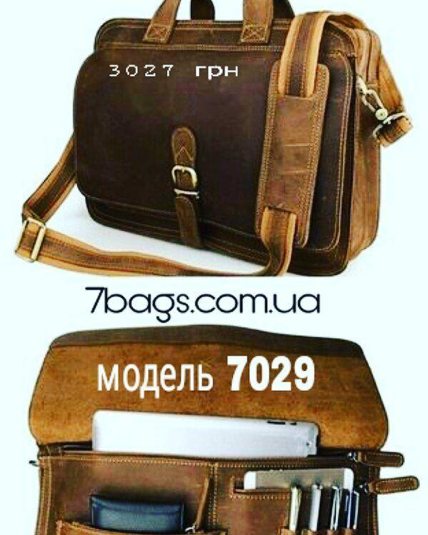 Портфель сумка из лошадиной кожи 7029Q за 3027 грн в магазине #семьсумок