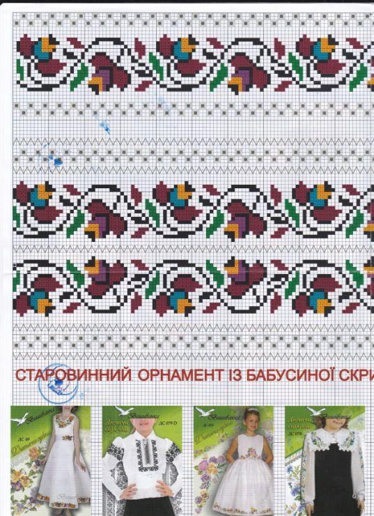 Gallery.ru / Фото #3 - СЖ 070 - Kudinowa